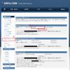 XREA(無料版)へのWordPressのインストール