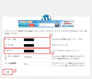 04 database_type