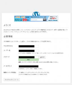 06 syoki