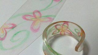 プラバン指輪を模索中